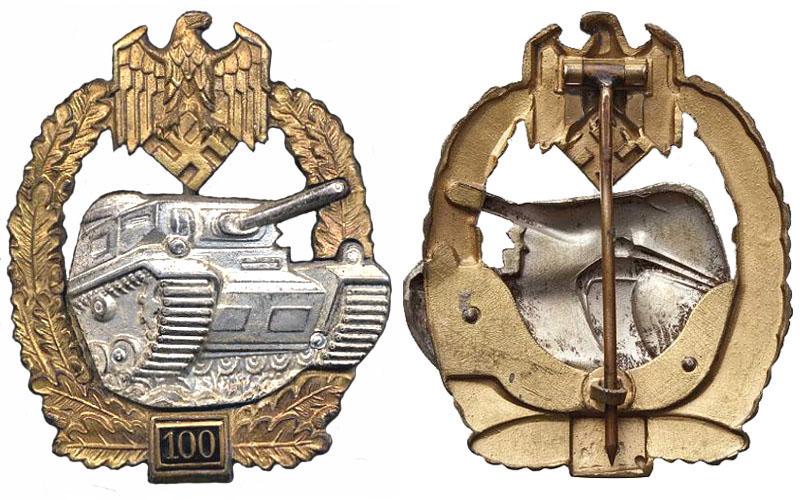 Badge Guide